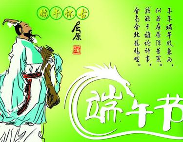 端午节送给长辈的祝福语2021大全-云奇网