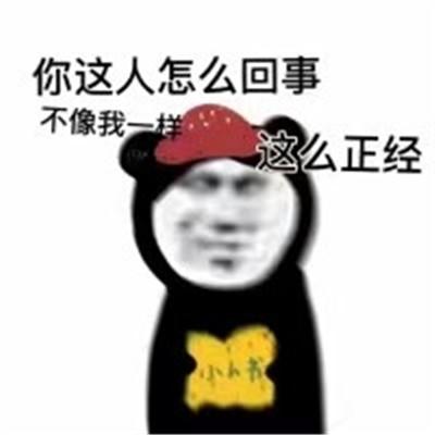 2021宝藏熊猫头的搞笑表情大全大全-云奇网