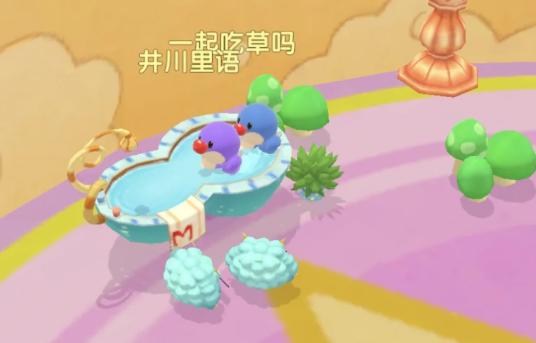摩尔庄园手游洗澡的地方在哪?摩尔庄园手游怎么双人一起泡澡?