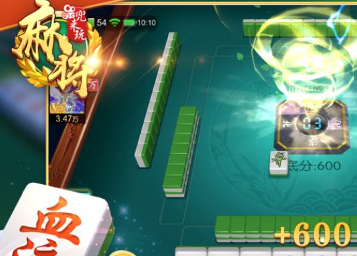 兜来玩麻将游戏iOS版