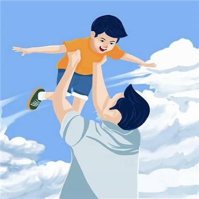 2021父亲节超级幸福的微信头像大全-云奇网