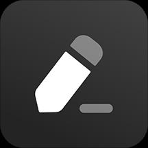 草稿纸appv1.2 安卓版