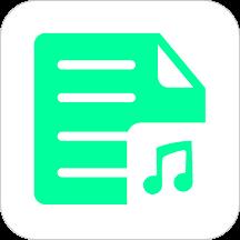 维酷云文字转语音Appv1.0.0 安卓版