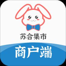 苏合集市商户Appv1.9.3 安卓版