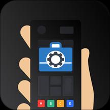 便捷工具助手v1.0.1 安卓版