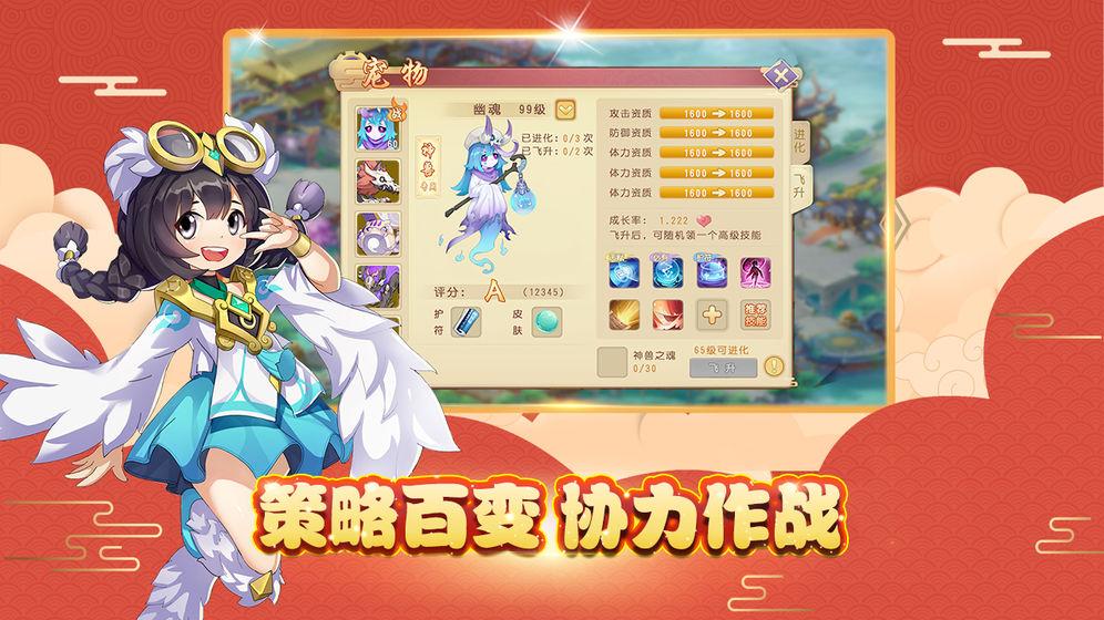 火王手游v1.38.7 安卓版