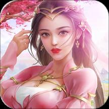 斗剑仙v8.0.0 安卓版