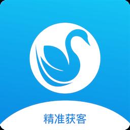 大鹅抢单-精准获客v2.0.0 安卓版