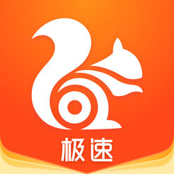 UC浏览器极速版iosv13.3.9.1106 iPhone版