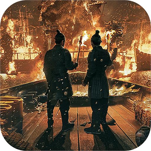 三国志战略版悟饭游戏厅版本v2017.710 安卓版