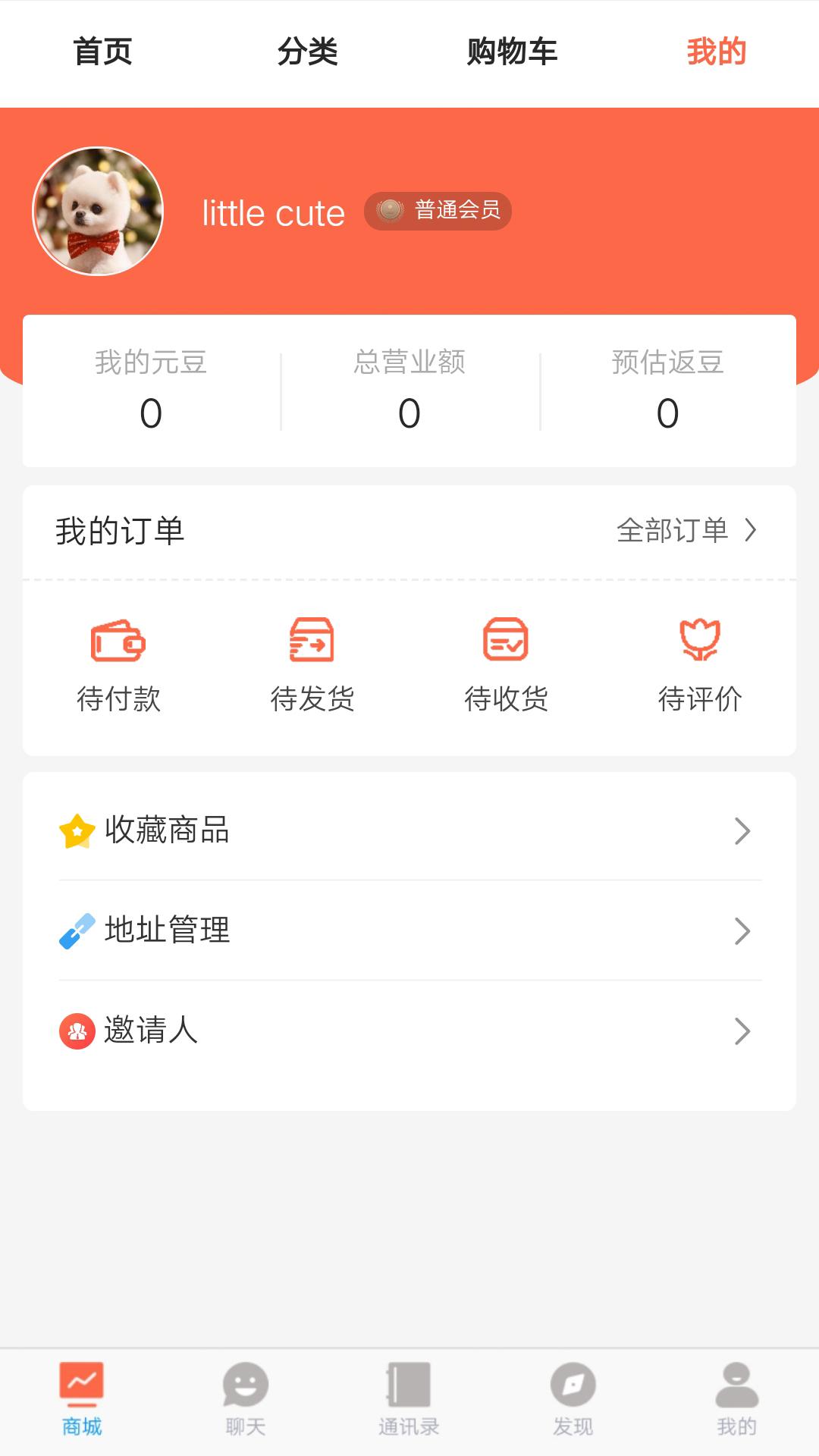 正开元新晨版Appv1.0.4 最新版