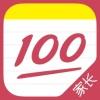作业帮家长版ios下载v13.15.8 iPhone版