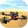 大疆飞行模拟器电脑版v2.2.0.0 最新版