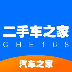 二手车之家iOS版下载v8.9.5 官方版