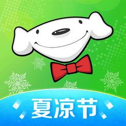 京东到家appv8.9.6 iOS版