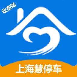 上海慧泊车收费端Appv3.2.8 安卓版