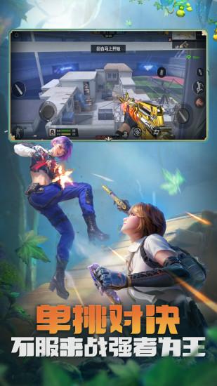 穿越火线枪战王者游戏正版v1.0.180.480 官方安卓版
