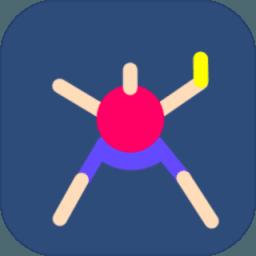乒乓球之星v0.122 安卓版