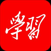 学习强国苹果版v2.27.0 iphone版