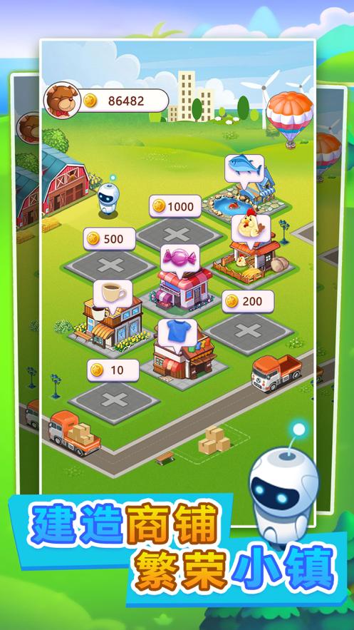 富豪小镇下载iOS版v1.0.9 官方版