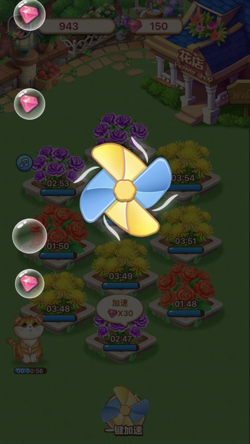 爷爷的花园下载iOS版v1.0.5 官方版