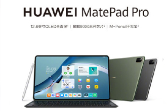 MatePad Pro12.6测评 MatePad Pro12.6刷新率多少?