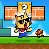 猫新史诗冒险v1.0.2 安卓版