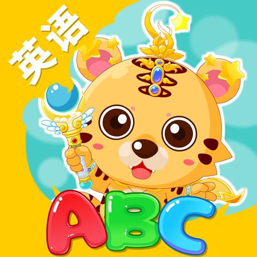咪启英语启蒙appv5.0 手机版