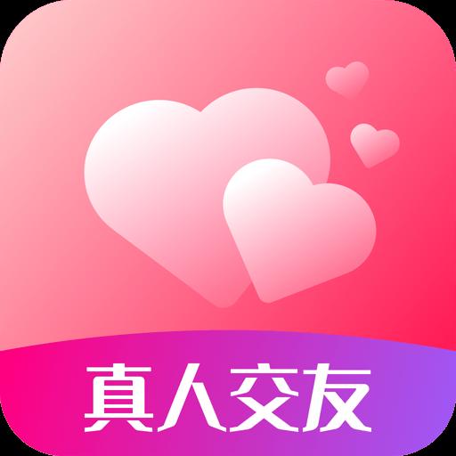 心心相印-真人交友v1.0.4 安卓版