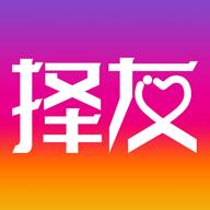 择友appv4.23.3 最新版