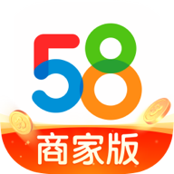 58同城商家版appv2.2 最新版