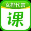 作业帮直播课软件iOS版下载v7.3.0 官方版