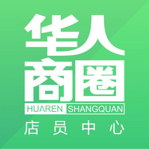 华人商圈店员appv7.20 安卓版