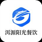 洱源阳光餐饮appv6.61.6 最新版