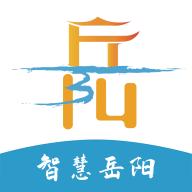 岳办岳好appv1.2.23 最新版