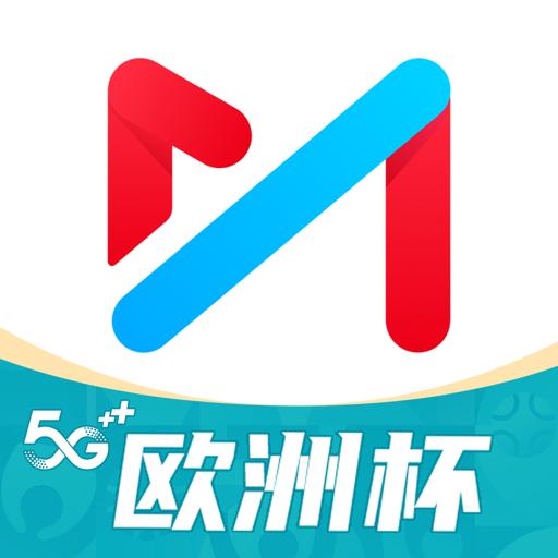 咪咕视频v5.9.2.00 安卓版