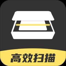 文字文件扫描仪v20210609 安卓版