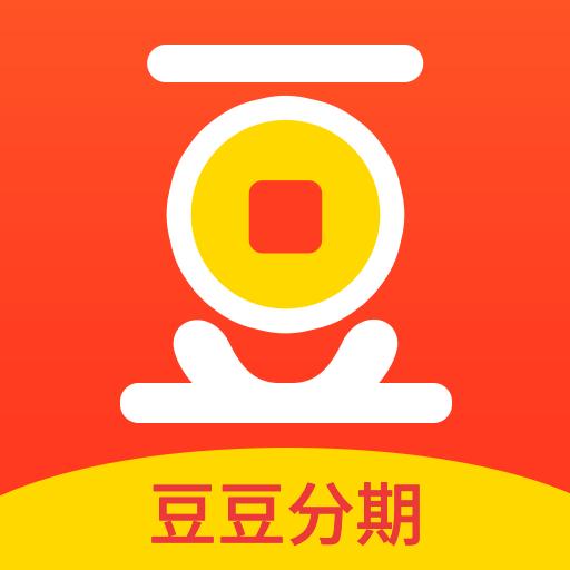 豆豆分期借钱v1.0.1 最新版