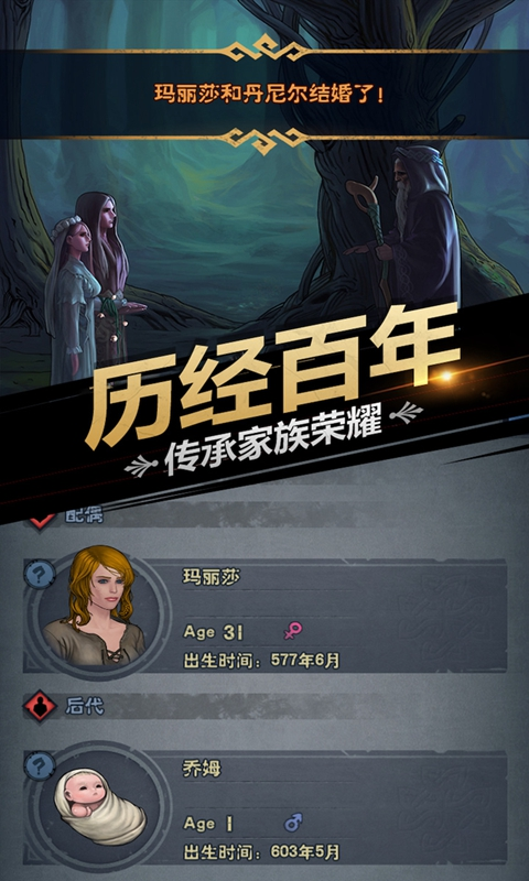 诸神皇冠百年骑士团v1.1.11.45602 安卓版