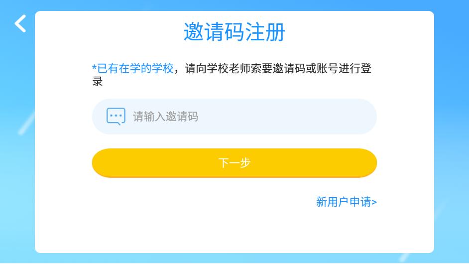艾维英语appv4.3.9.149796 最新版