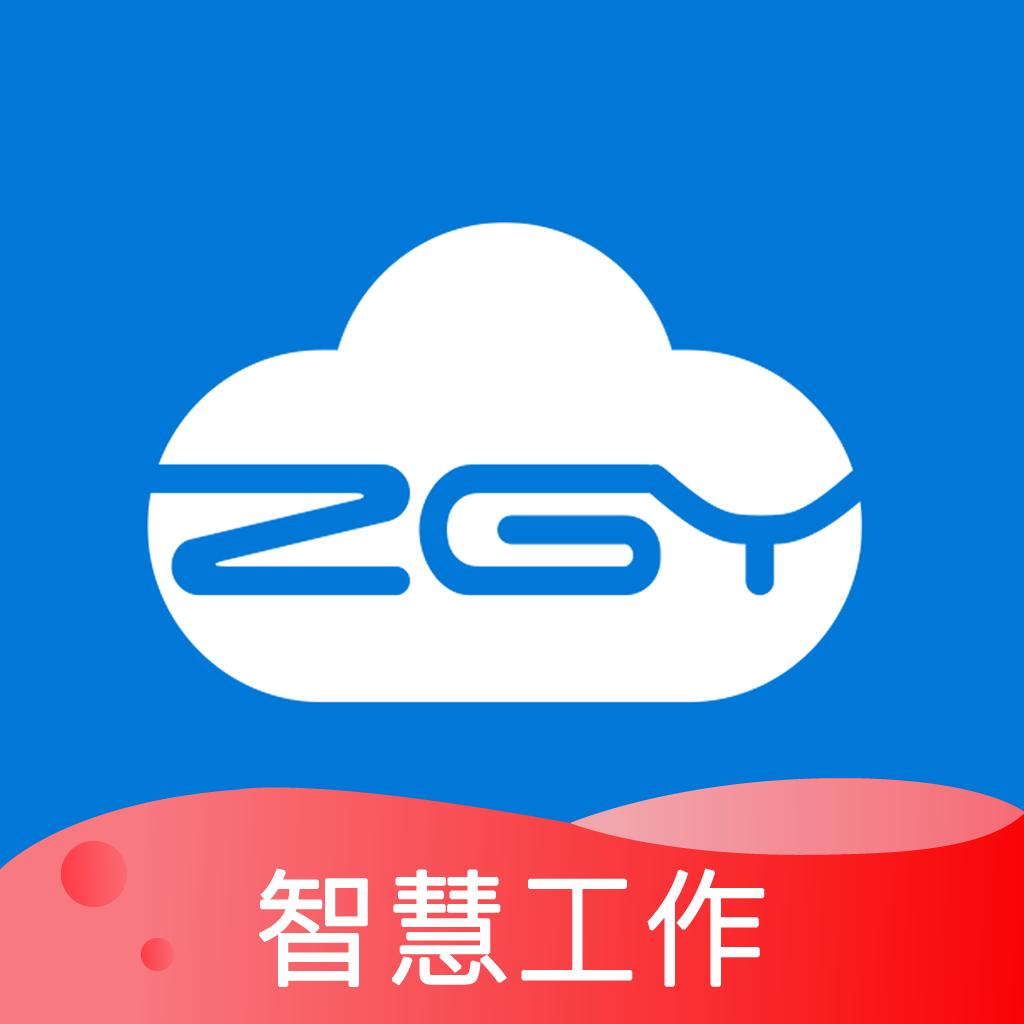 智工云appv2.3.9 官方版