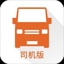 货拉拉司机版ios版v6.1.4 最新版