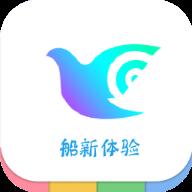 一个奇鸽船新体验2021官方版v2.05 安卓免费版