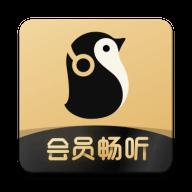 企鹅FM官方正版v7.11.2.76 安卓版