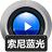 索尼视频编辑软件