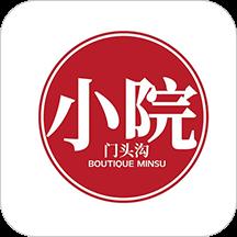 门头沟小院斋堂篇v1.0.0 安卓版