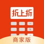 折上折商家联盟appv1.0.0 最新版