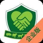 健康肉企业版appv1.0 安卓版