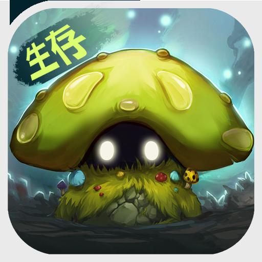 灵魂岛手游v1.0.3.13 安卓版
