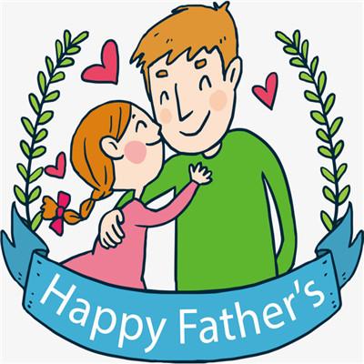 2021父亲节超级幸福的微信头像 祝爸爸节日快乐